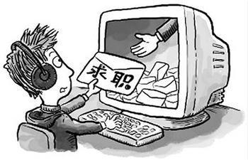 如何讓你看清網上兼職詐騙?