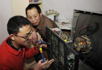 电死维修图片