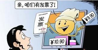 张近东提出电商征税很有可能是为了打压竞争对手