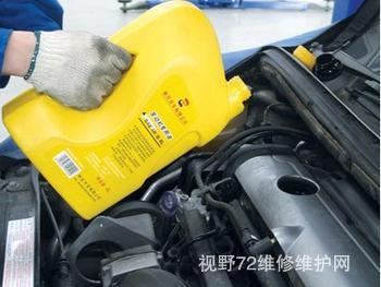 汽车保养之机油该何时换