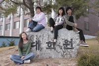 2014年韩国留学大学费用