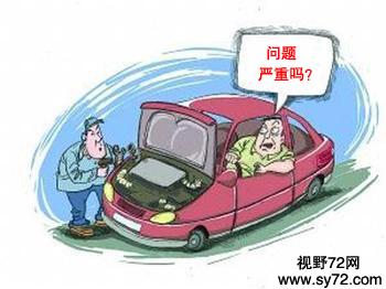 汽车小故障维修,自己动手就能解决