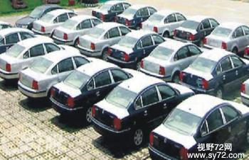 怎么判断一个汽车租赁公司是否正规?