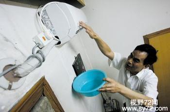 二,空调的排水管不良.