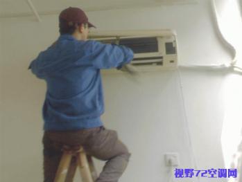 空调拆装的方法有哪些你都清楚了吗?