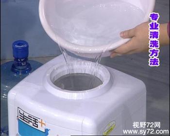 饮水机清洗小常识,健康饮水