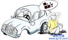 夏季到来,汽车轮胎应该怎么进行保养