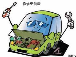 对于自动挡汽车要如何进行维修保养?