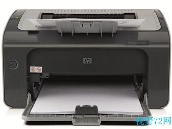 共享打印机